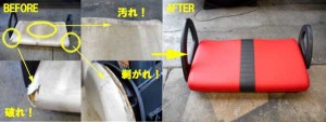 seatbeforeafter